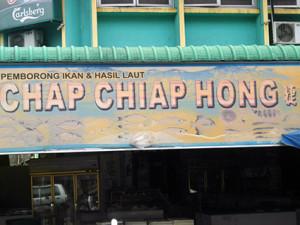 A chin chop