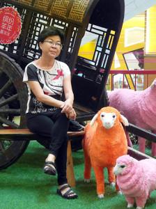 b kc med får
