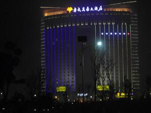 r hotell i kvällsljus